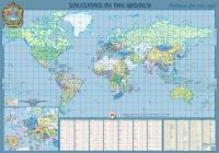 "RMG – Somewhere between Plato and the ""Mappa Mundi"". Salesian Map 2019"