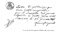 Italy - A receipt from 1846: proof of the birth of the new oratory in the Pinardi house
