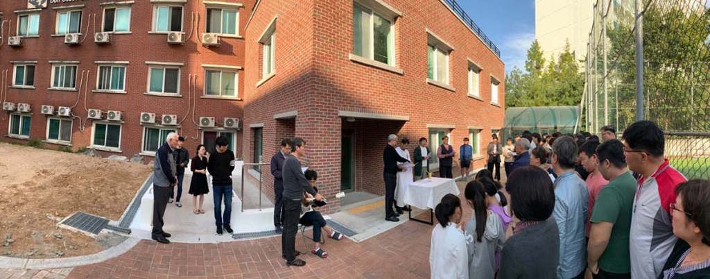 "South Korea - ""Don Bosco Self-Support Center"" reception center expanded"