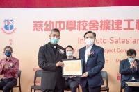 Macau – Instituto Salesiano starts rebuilding (2020-2024)