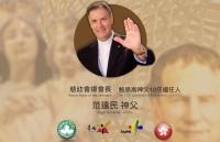 RMG - Rector Major's Visit to Macao, Taiwan and Hong Kong