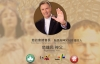 RMG - Rector Major's Visit to Macao, Taiwan and Hong Kong