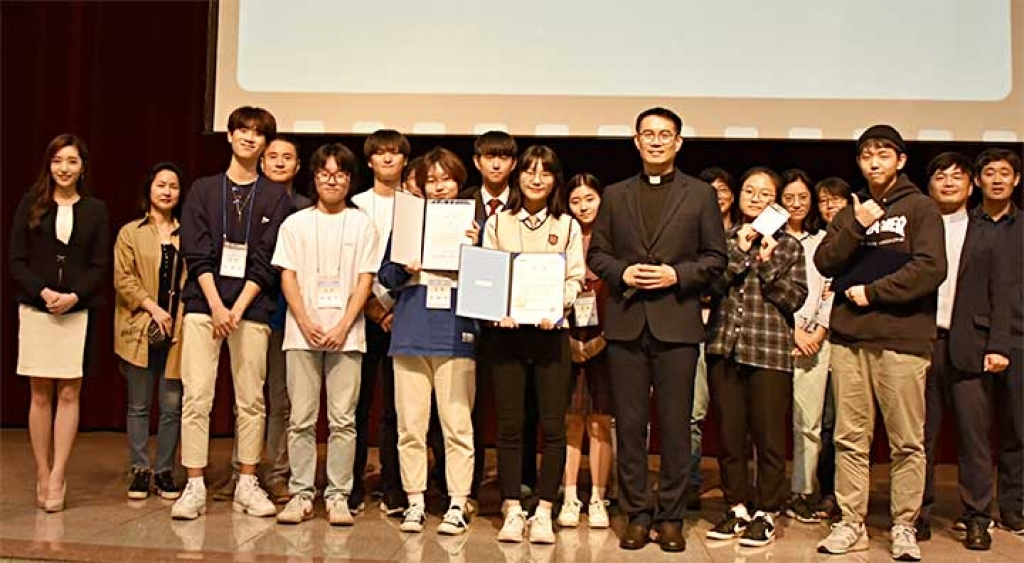 South Korea - XXIII edition of Youth Film Festival
