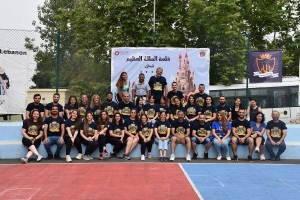 Lebanon - Salesian oratory is an oasis of peace in context of crisis