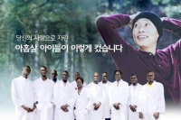 South Korea - Significant homage to Fr John Lee, a Salesian missionary