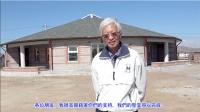 Mongolia – Shuwuu parishioners grateful for new church