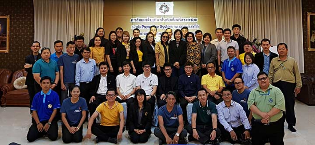 Thailand - Seminar on lay administrators' role in Salesian schools