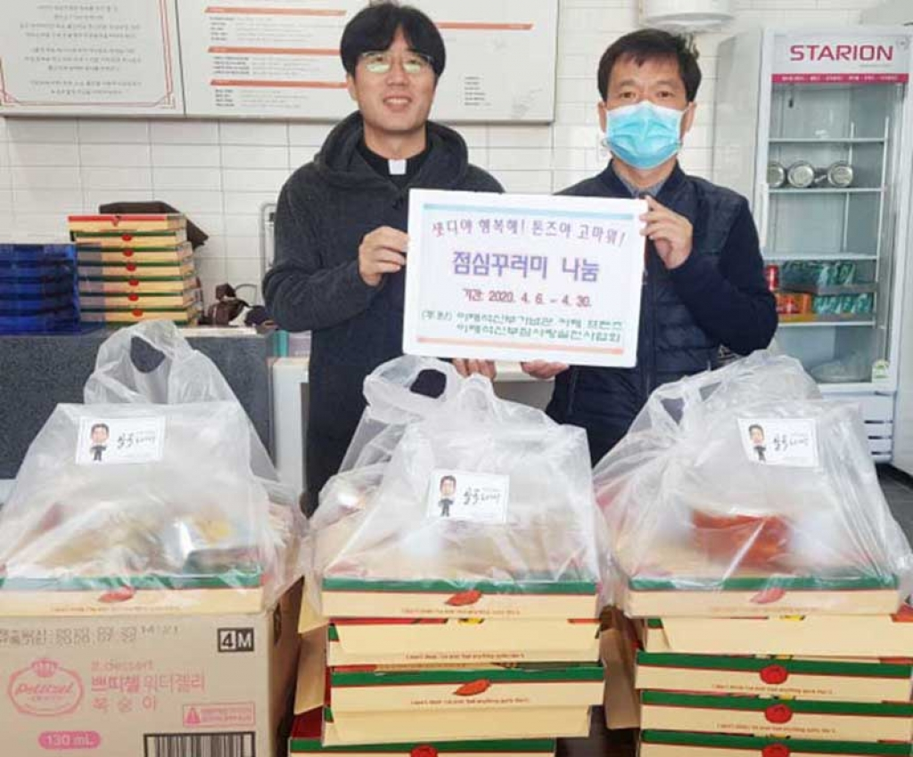 South Korea - Fr John Lee Memorial Hall distributes meals to needy families