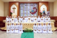 "Thailand – XII General Chapter of ""Sisters Servants of Immaculate Heart of Mary"" (SIHM)"