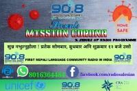 India – Radio Salesian Darjeeling to Partner UNICEF Sponsored 'Mission Corona' in Nepali