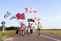 Belarus – XX Salesian Youth Evangelization Pilgrimage